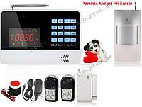 Комплект беспроводной сигнализации Alarm GSM 120G с иммунитетом на животных до 10кг
