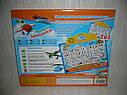 Двусторонняя интерактивная доска-плакат Говорящий Букваренок Летачки, фото 2