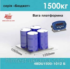 Весы платформенные складские AXIS 4BDU1500-1012-Б