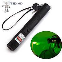 Лазерная указка  303, лазер зеленый сверхмощный