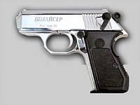 Пистолет стартовый ПСШ-10 хром.