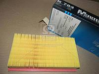 Фильтр воздушный BMW Serie 7 (E38), X5 (E53) (Производство M-filter) K784