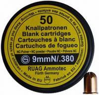 Холостий Патрон револьверний GECO Blank Cartridges кал. 9 мм