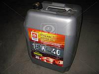 Масло моторное  DIESEL 15W-40 CI-4 (Канистра 20л) 15W-40