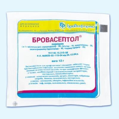 Бровасептол 12 г порошок комплексный антибиотик для животных и птицы