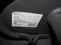 Глушитель CHEVROLET AVEO закатной (седан) (TEMPEST) TP.96536891-01