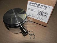Поршень компрессора с кольцами 078.00мм (STD) (RIDER) RD 10.12.190