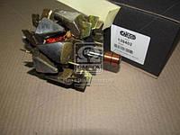 Ротор (Производство CARGO) 139402