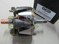 Ротор (Производство CARGO) 135837