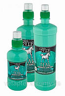 Гель для лошадей двойного действия, охлаждающе-разогревающий с камфорой и ментолом 250 мл.(ZooVip)