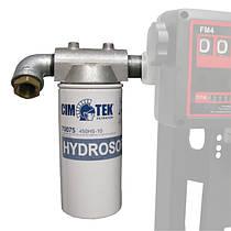 Проток топлива до 120 л/мин
