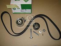 Ремкомплект грм FIAT Doblo 1.6 D (Производство INA) 530 0561 10