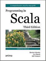 Programming in Scala. Third Edition
