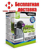 Стерилизатор AquaEl Mini UV