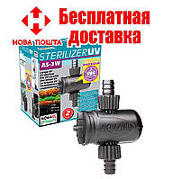 Стерилизатор AquaEl Sterilizer UV AS 3 Вт
