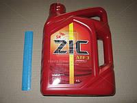 Масло трансмиссионное ZIC ATF III (Канистра 4л) 162632