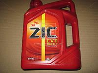Масло трансмиссионное ZIC CVT Multi (Канистра 4л) 162631