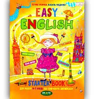 Посібник EASY ENGLISH Малятам 4-7 років, що вивчають англійську Авт: Жирова Т. Федієнко В. Вид-во: Школа, фото 1