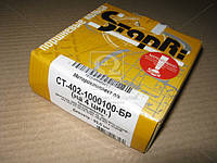 Кольца поршневые 93,0 (комплект на двигатель) ГАЗ 2410,3302 -Р1 (Производство СТАПРИ) СТ-402-1000100-БР