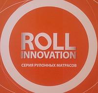 Roll Innovation