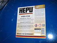 Антифриз HEPU G11 FULL YELLOW (Канистра 60л) P999-YLW-060