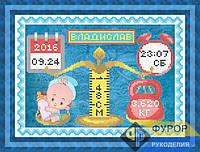 Схема для частичной вышивки бисером - Метрика для ребенка мальчика, Арт. ЛБч4-11