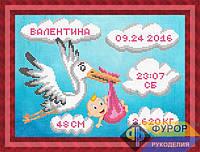 Схема для вышивки бисером - Метрика для девочки, Арт. ЛБч4-014