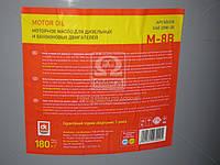 Масло моторное  М-8В (Бочка 180кг) М-8В