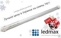 Снижение цен на светодиодные лампы T8