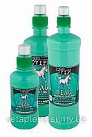 Гель для лошадей двойного действия, охлаждающе-разогревающий с камфорой и ментолом 500 мл.(ZooVip)