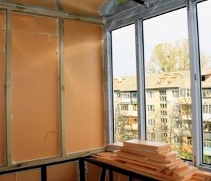 внутреннее утепление балконов  илоджий