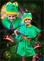 Карнавальный костюм Лягушка (возраст 3-5 лет)