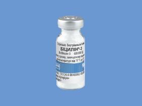 Бициллин-3 600000 ЕД  (Артериум) уп. 40 фл. противомикробный препарат для ветеринарии