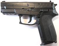 Пневматический пистолет KWC KM47DHN Sig Sauer 2022 (в металле)
