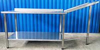Стол под трейсиллер