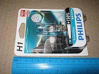 Лампа накаливания H1 X-treme VISION 12V 55W P14,5s (+130) 1 штуки blister (Производство Philips) 12258XV+B1
