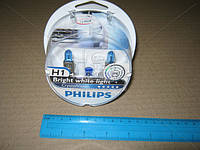 Лампа накаливания H1 12V 55W P14,5s Cristal Vision + 2x W5W 4300K (Производство Philips) 12258CVSM