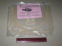 Рем комплект КПП ВАЗ 2108 4-х и 5-ти ступенчатой (прокладки) (3 наименования) (Производство Украина)