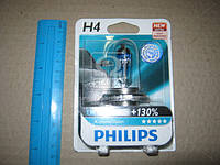 Лампа накаливания H4 X-treme VISION 12V 60/55W P43t-38 (+130) 1 штуки Blister (Производство Philips)