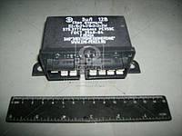 Реле поворотов БЫЧОК (аналог РС 950 С) (Производство г.Пенза) 575.3777