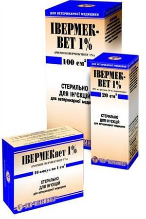 Ивермеквет 1% ( ивермектин 10 мг) 100,0 противопаразитарный ветеринарный препарат