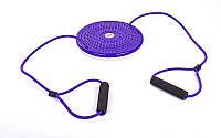Диск здоровья массажный с эспандерами Грация d-25см  TWISTER (пластик, толщина-2,3см)