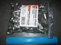 Заклепка 10х25 накладки колодки тормоза КАМАЗ, ЗИЛ (1кг - 150шт)  Г10300-80