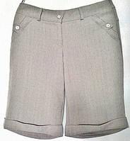 Бриджи женские п/шерсть, ОП 76 см.