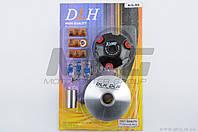 """Вариатор передний (тюнинг)   Suzuki AD50   (ролики латунь 9шт, палец, пружины сцепления)   DLH"""" """""""