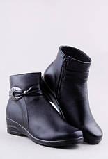 Новинки! Теплые женские ботиночки.