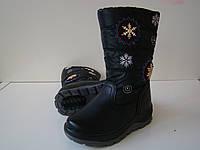 Сапожки детские зимние Jong Golf черные для девочек размеры 27 - 32