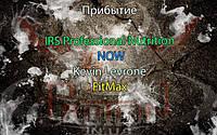 Поступление:  IRS Professional Nutrition, NOW, Kevin Levrone, FitMax.