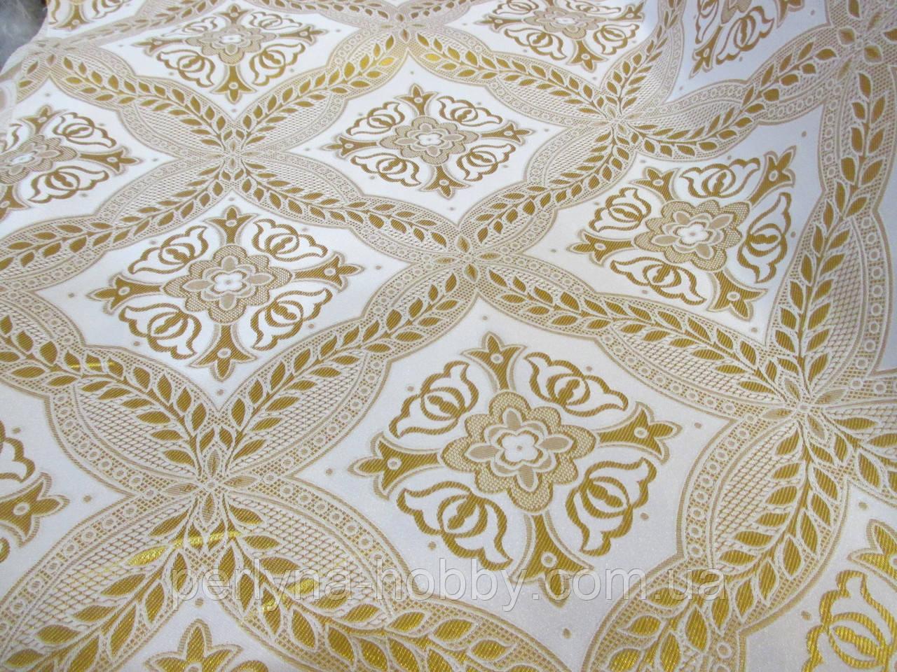 Тканина церковна Холкідон біла з золотом