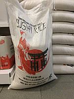Рис для суши Sushi Rice, 22,68